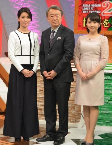 アナ 妊娠 テレビ 内 相 東京