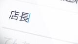1月11日、フジテレビ「ノイタミナ」で放送開始『恋は雨上がりのように』場面カット(C)眉月じゅん・小学館/アニメ「恋雨」製作委員会