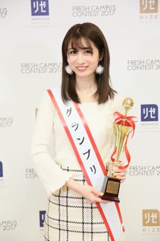 『FRESH CAMPUS CONTEST 2017』ミス部門でグランプリに輝いた名古屋外国語大学の大脇有紗さん