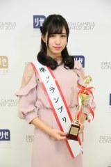 『FRESH CAMPUS CONTEST 2017』ミス部門 準グランプリの五十嵐あいさん