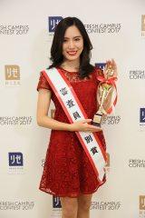 『FRESH CAMPUS CONTEST 2017』ミス部門 審査員特別賞の松田絵里沙さん