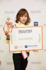『FRESH CAMPUS CONTEST 2017』ミス部門 審査員特別賞の中野暁さん