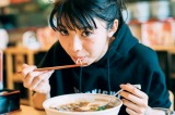 『週刊プレイボーイ』1&2号に登場する馬場ふみか(C)三瓶康友/週刊プレイボーイ