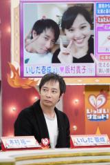 新恋人・飯村貴子との同棲生活についても語る(C)カンテレ