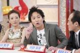 『胸いっぱいサミット 年忘れ大激論!怒りの2時間SP』に出演する(左から)西川史子、狩野英孝、東国原英夫(C)カンテレ