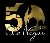 永井豪50周年ロゴタイトル(C)Go Nagai/Dynamic Planing-Project CHU