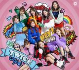 日本2ndシングル「Candy Pop」初回限定盤B