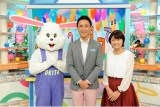(左から)朝おき太、岩本計介アナウンサー、川添佳穂アナウンサー(C)ABC