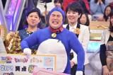 『女芸人No.1決定戦 THE W』覇者・ゆりやんレトリィバァが『NEWS ZERO』出演 (C)日本テレビ