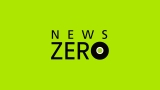 ゆりやんレトリィバァが『NEWS ZERO』出演 (C)日本テレビ