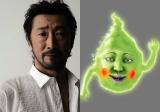 木ドラ25『モブサイコ100』エクボの声を担当する大塚明夫(C)ONE・小学館/ドラマ「モブサイコ100」製作委員会