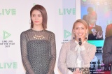 『LINE LIVE OF THE YEAR 2017』の「アーティスト部門」を受賞した(左から)E-Girls・楓、YURINO(C)oricon ME inc.