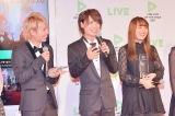 『LINE LIVE OF THE YEAR 2017』の「LINE LIVER部門」を受賞した(左から)だいきん&ゆうたん、高校生クリエイター・ねお(C)oricon ME inc.
