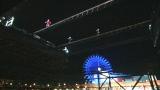 『人生逆転バトル カイジ』ファーストステージの「鉄鋼渡り」 (C)TBS