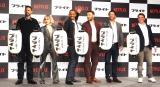 Netflixオリジナル映画『ブライト』来日記者会見に出席した(左から)デヴィッド・エアー監督、ノオミ・ラパス、ウィル・スミス、ジョエル・エドガートン、エリック・ニューマン、ブライアン・アンケレス(C)ORICON NewS inc.