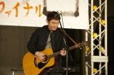 20年続けてきた『冬至の日ライブ』のファイナルを迎えたゆず・岩沢厚治