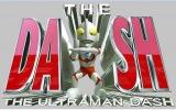 日本テレビ系元旦特番『ウルトラマン DASH』(C)日本テレビ
