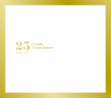年間1位を獲得した安室奈美恵のベストアルバム『Finally』