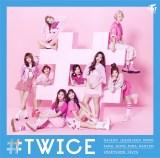 年間アルバムランキング新人部門1位:TWICE『#TWICE』