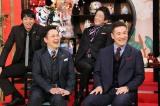 『新春しゃべくり 007SP!』より(C)日本テレビ