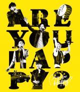 オリコン年間映像ランキング1位を獲得した嵐 『ARASHI LIVE TOUR 2016-2017 Are You Happy?』
