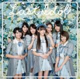 ラストアイドルのデビューシングル「バンドワゴン」初回限定盤TYPE-B