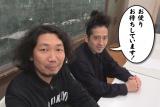 NHK-FMの番組『やしろと又吉 ひとりの夜に』第7弾、12月27日生放送(左から)家城啓之、又吉直樹(C)NHK
