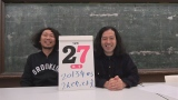 お便りのテーマは「2017年 私のハイライト・忘れられないこと」(C)NHK