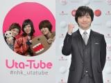 12月26日深夜(=27日午前)、NHK総合で全国放送『Uta-Tube 紅白初出場SP 〜三浦大知&SHISHAMO〜』(C)NHK