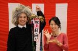 NHK名古屋制作の音楽番組『Uta-Tube』MCの鉄平、澤田彩香アナウンサー(C)NHK