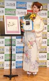 「マンガ大賞2015」大賞に輝いた『かくかくしかじか』作者の東村アキコ氏 (C)ORICON NewS inc.