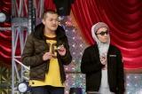 カミナリが『ゴッドタン』の人気企画「マジ歌」に初参戦(C)テレビ東京