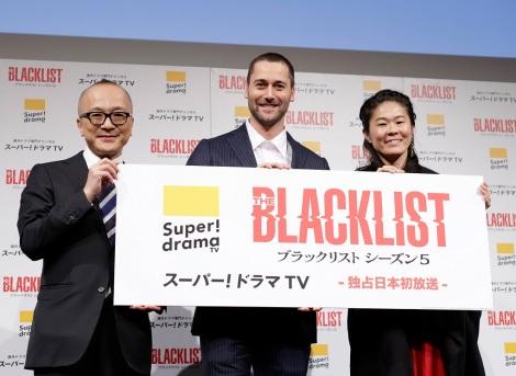 ライアン・エッゴールド、澤穂希さん、山田五郎らが海外ドラマ『ブラックリスト シーズン5』ジャパンプレミアに出席
