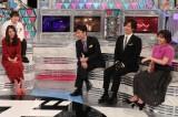 フジテレビ・関西テレビ系『ちょっとザワつくイメージ調査 もしかしてズレてる?』に出演する(左から)小沢真珠、後藤輝基、DAIGO、田中みな実(C)関西テレビ
