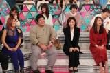 フジテレビ・関西テレビ系『ちょっとザワつくイメージ調査 もしかしてズレてる?』に出演する(左から)MINMI、泉浩、金子恵美、小沢真珠