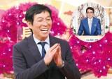 『さんまのスーパーからくりTV』の名物コーナー「ご長寿早押しクイズ」が今年も放送 さんまと鈴木史朗アナも大爆笑(C)TBS