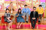 TBS系お笑い特番『爆笑!明石家さんまのご長寿グランプリ2017』番組カット(C)TBS