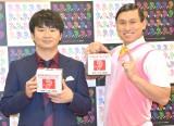 24時間生放送のラジオ番組を終えたオードリー(左から)若林正恭、春日俊彰(C)ORICON NewS inc.