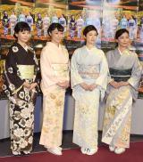艶やかな着物姿を披露した(左から)中村ゆり、伊藤歩、高岡早紀、中山美穂(C)ORICON NewS inc.