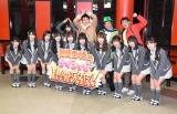 BSスカパー!の特番『NMB48のナイショで限界突破!〜ボコスカガチンコ対決〜』収録取材会の模様 (C)ORICON NewS inc.
