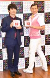 放送中の出来事をまとめた漫才を披露したオードリー(左から)若林正恭、春日俊彰 (C)ORICON NewS inc.