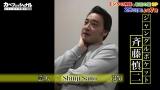 日本テレビ公式YouTubeにて配信中の『カベフェッショナル〜ジャンポケ齋藤の流儀〜』 (C)日本テレビ