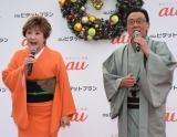 CMソング「愛の歌」をデュエットで歌唱した小林幸子(左)と梅沢富美男 (C)ORICON NewS inc.