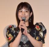 映画『DESTINY 鎌倉ものがたり』大ヒット御礼舞台あいさつに出席した高畑充希 (C)ORICON NewS inc.