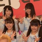 (前列左から)今村美月、門脇実優菜、(後列左から)森香穂、田中皓子 (C)ORICON NewS inc.