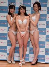 (左から)中野聖子、嶋村瞳、奥川チカリ (C)ORICON NewS inc.