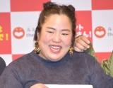 """女芸人No.1の""""出来レース""""説に反論したゆりやんレトリィバァ(C)ORICON NewS inc."""