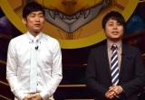 スマートフォン向けRPG『モンスターストライク』PRイベントに出席したNON STYLE(左から)石田明、井上裕介 (C)ORICON NewS inc.