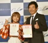 (左から)IMALU、石田純一 (C)ORICON NewS inc.