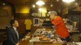 テレビ東京系『孤独のグルメ』大みそかに放送されるスペシャルドラマは「瀬戸内出張編」。柄本明(右)がゲスト出演。松重豊の食べっぷりに注目(C)テレビ東京